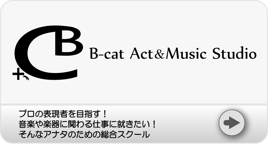 B-cat act&music studio